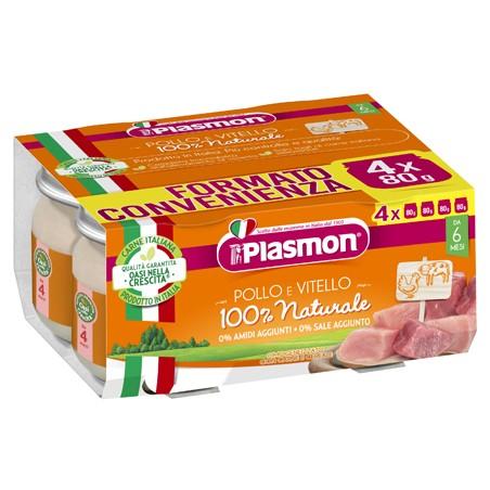 PLASMON OMOG POLLO/VTL 4X80G